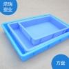 餐具周转箱厂家,保定鼎瑞周转箱价格,注塑产品加工,塑料方盘