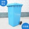 环保塑料垃圾桶,民用塑料垃圾桶,注塑产品加工,淘宝箱