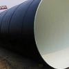 聚乙烯复合3pe防腐钢管