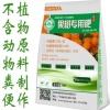 广东柑橘专用肥,柑橘肥,柑橘专用有机肥