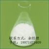 3-吲哚丁酸   厂家供应兽药价格、功效、用途