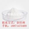 芸苔素内酯 厂家供应兽药价格、功效、用途