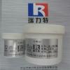 进口银焊膏/进口银钎剂/银助焊剂/助焊膏