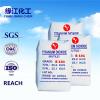 锐钛型钛白粉B101(PVC管材专用型)