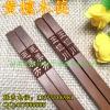 黄檀木筷订制LOGO