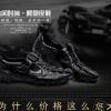 【定制】泰国鳄鱼皮八爪鱼鞋男士鳄鱼皮休闲鞋
