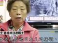 """全球卫视:香港的抗日老兵林婆婆 痛斥香港人""""支那"""" (4557播放)"""