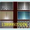 新疆布尔津不锈钢防滑板材料