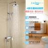 厂家供应 全铜挂墙淋浴花洒套装浴室可升降三联明装单把淋浴龙头