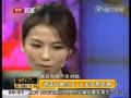 全球卫视:央视刘涛婚姻冷淡期 曾从垃圾桶翻出100多粒安眠药 (4733播放)