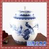 调味罐陶瓷小罐子简约调料罐陶瓷 多款可选 LOGO定制