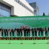 2017北京有机展—生态食品、富硒食品—食品、饮料展