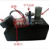 上赢博纳UV平板机墨盒1L 带过滤器 带浮子主墨水桶