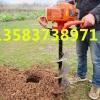 挖坑机 刨坑机 地钻厂家 现货刨坑机