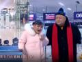 全球卫视:爆笑河南话小品《全世界都在说河南话》 (1200播放)