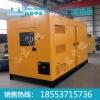 静音柴油发电机组价格,静音柴油发电机组厂家,静音柴油发电机组