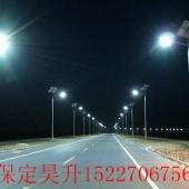 邯郸太阳能路灯 太阳能路灯批发价格