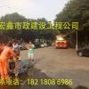深圳箱涵清淤公司 广州雨水管道清淤厂找宏鑫市政