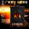 澳洲纽波特欧式独立铸铁燃木真火壁炉芯实木取暖炉