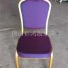 贵宾餐椅生产厂家,酒店椅,宴会椅,高档会议椅,酒店家具批发