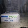 供应二氧化钛P25-钛白粉 催化 德固赛