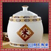 景德镇陶瓷米缸带盖米罐米桶防潮酒坛储物罐手绘米缸陶瓷50斤
