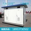 移动环保厕所型号