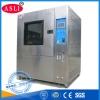 北京箱式淋雨测试设备厂家