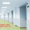 实验室专用地板广州实验室专用PVC地板实验室专用PVC地板