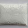 普鲁兰多糖 普鲁兰多糖价格 普鲁兰多糖生产厂家