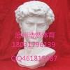 石膏像价格供应美术素描人体头像生产厂家