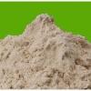 可溶性大豆多糖 可溶性大豆多糖生产厂家