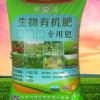 广西有机肥厂家,生物有机肥厂家,广西肥料厂