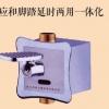 厕所智能节水器的安装有哪些巧妙方法