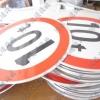 北海市龙门指示牌订做多少钱?