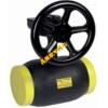 进口全焊接球阀(正品包邮)进口全焊接球阀(用途)