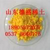 规格99.99%的硫酸高铈正规厂家出售