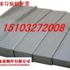 钢板导轨伸缩式防护罩 钢板伸缩式防尘罩 钢板防护罩