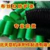 油缸伸缩式防尘罩 油缸伸缩式防护罩 油缸帆布防护罩
