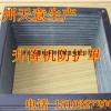 柔性风琴式防尘罩 机床风琴式防尘罩 机床防尘罩报价
