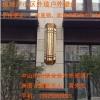 贵州非标工程壁灯_云南非标壁灯_外墙壁灯_酒店非标壁灯