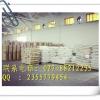 【厂家直销】硫代甜菜碱4727-41-7诱食剂现货供应