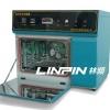 上海氙灯耐气候试验箱 环境试验设备【林频仪器】