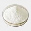 AD3E鱼肝油粉