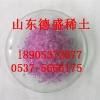 常年供应分析纯硫酸钕样品可少量供应