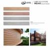 wood grain 木纹