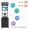全自动包裹扫描设备_实现体积_重量_信息存储_【高臻机械】