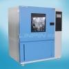 箱式淋雨试验箱/耐水式试验箱IP防水试验机【林频仪器】