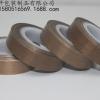 黑色铁氟龙胶带厂家,防静电胶带,特氟龙耐高温胶布