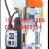 厂家直销台湾AGP磁力钻,高空作业钢板钻MD750钻孔机